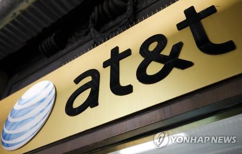 미 법무부-AT&T, '타임워너 인수' 놓고 법정 대결 시작