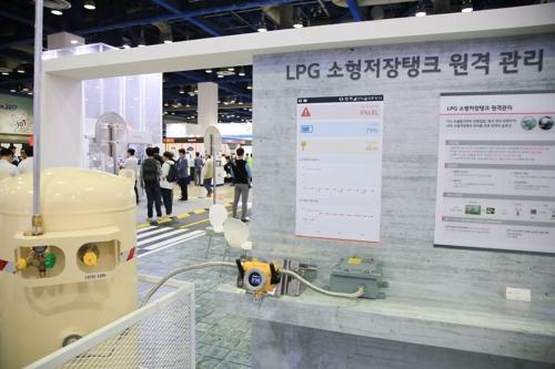 LG유플러스, 서울국제가스전서 IoT 서비스 소개