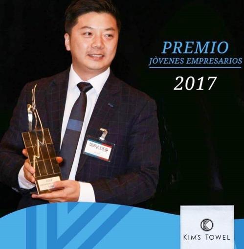 파라과이 한인사업가 김진현 씨, 현지 청년기업인상 수상