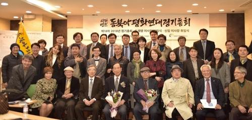 동북아평화연대, 서울에 고려인문화센터 짓는다