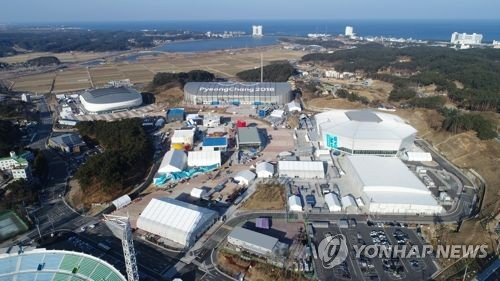 강릉 아이스아레나에 올림픽기념관 조성