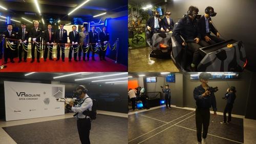 도심형 가상현실 테마파크 홍대 'VR스퀘어' 오픈