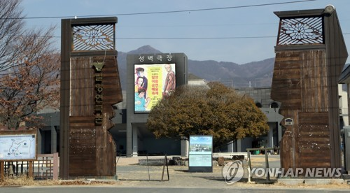 밀양연극촌·김해창작스튜디오 이윤택 벗어나기 '후유증'