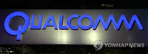 퀄컴의 NXP 인수 중국이 '몽니'…자국기업 보호조치 요구