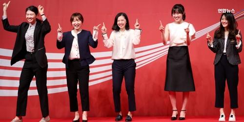 "[VR현장] 평창동계올림픽 영웅들 한자리에…""우리는 계속 도전한다"""