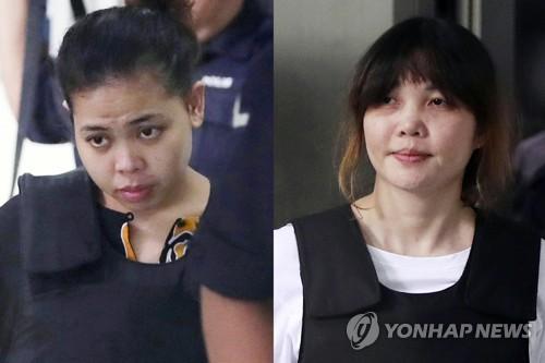 '김정남 암살' 베트남 여성, 범행 전 베트남 공항서도 예행연습