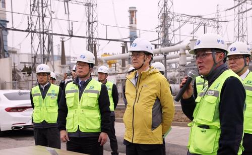 남부발전 7조9천억원 들여 신재생에너지 설비 확대