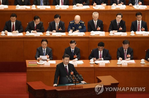 '시(習)황제' 옹립의 증거…당정치국원 24명, 시진핑에 업무보고