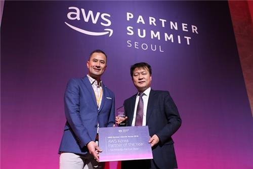 안랩, 아마존웹서비스 '올해의 기술 파트너' 수상