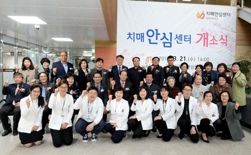 [대전충남소식] 공주에 충남 첫 치매안심센터 개소