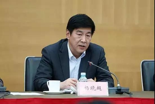 中중앙기율위, 시진핑 집권2기 사정활동 강화 예고