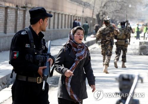 아프간서 또 차량폭탄 테러…20명 숨지고 55명 부상
