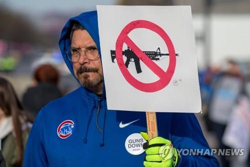 미국 총기 규제 논란 속 지자체 자율 규제 움직임