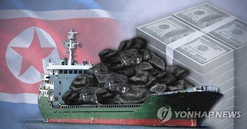 """VOA """"남포 일대에 새 석탄 야적장 민간위성에 포착"""""""