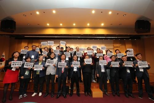 """한인 언론인들, 국회서 """"국민투표법 개정하라"""" 촉구"""