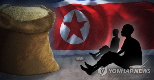 "RFA ""北주민 1천50만명 작년 기근에 시달려"""
