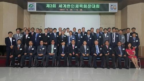 전북서 25∼27일 세계한인체육회장 대회…전국체전 사전답사