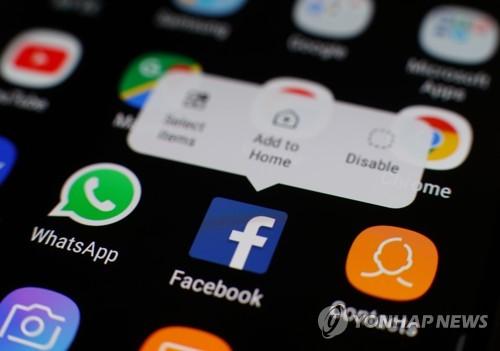 """페이스북 광고 책임자 """"정보유출 사태, 매출에 별 영향 없어"""""""