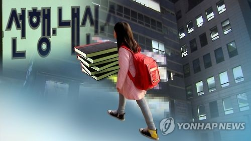 "[SNS돋보기] ""아동 1명당 월평균 사교육비 28만원""…""현실과 동떨어.."
