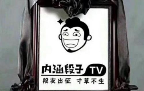 """""""웃을 자유라도 달라""""…인기 앱 폐쇄에 중국 곳곳 '경적 시위'"""