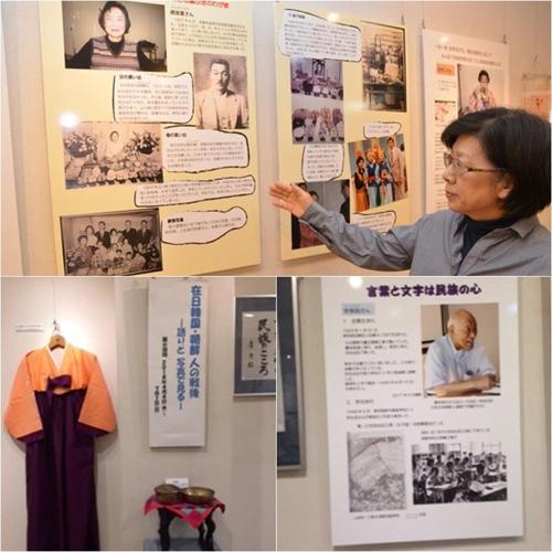 도쿄 고려박물관서 '재일한국·조선인의 전후(戰後)' 기획전