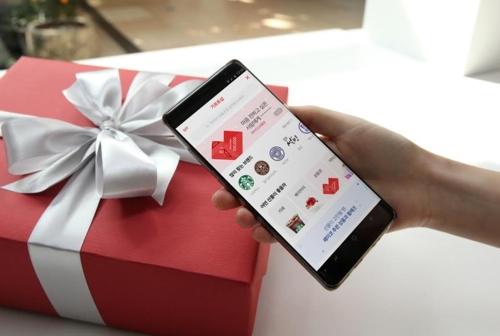 페이코 '기프트샵' 출시…1조2천억 모바일상품권 시장 도전(종합)