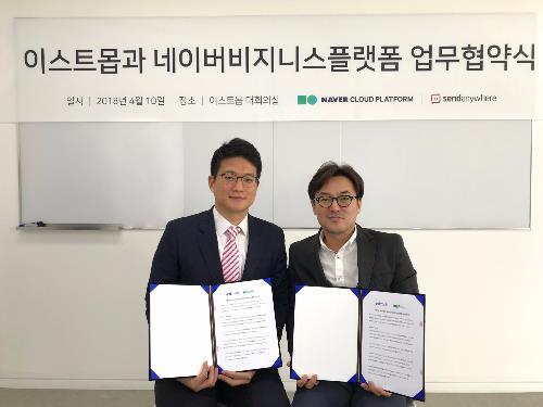 네이버 클라우드, '센드애니웨어' 이스트몹과 업무제휴
