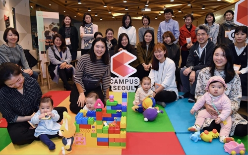 구글 캠퍼스 서울, '부모 창업' 지원 참가자 모집