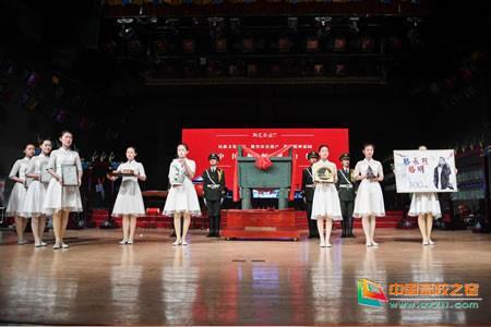 중국 공자 탄생지 취푸에 첫 교사박물관 건립