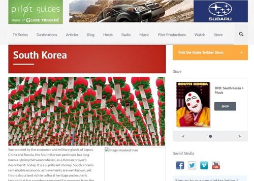 한국을 '中-日 고래 사이에 낀 새우'로 표현한 해외 사이트들