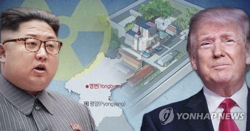 """WSJ """"미 고위관리들, 김정은과 직접 얘기했다"""""""