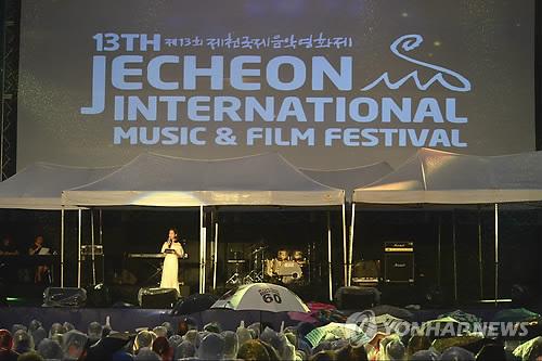 제천 국제음악영화제 프로젝트 작품 접수
