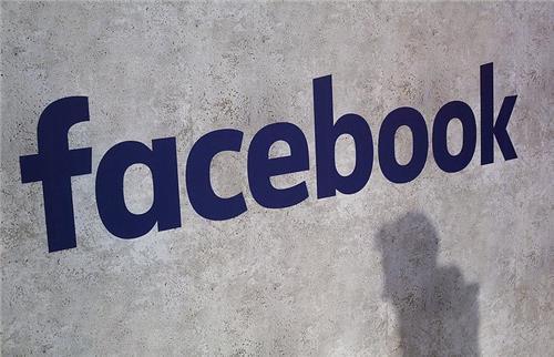 러, 페이스북 차단 경고…자국 이용자 서버 국내 이전 요구