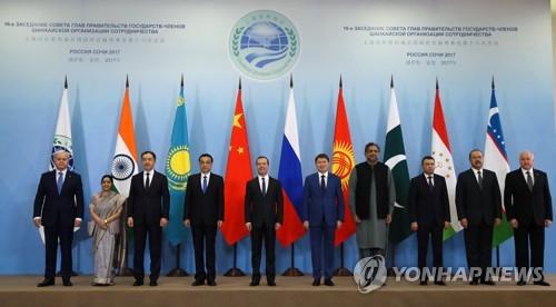 中, SCO외교장관회의 24일 베이징서 개최…인도·러시아 등 참석