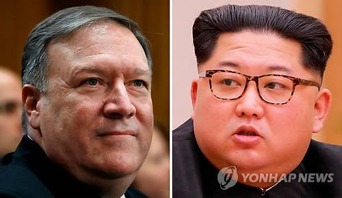 """외교부, 폼페이오 방북에 """"한미 북한 관련 사안 긴밀 소통"""""""