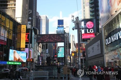 한국계 자금, 미 상업부동산 대출시장 큰손…해외자금 중 1위