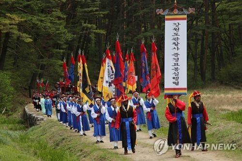 삼척 준경·영경묘서 20일 강원 관찰사 '봉심' 재연