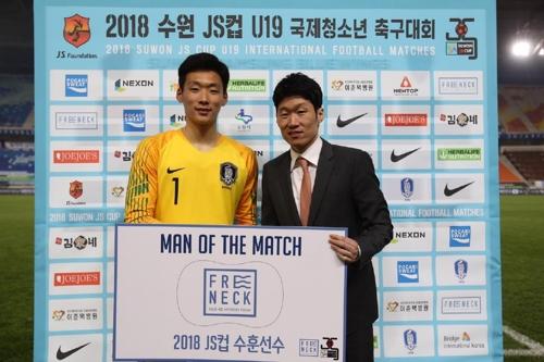 GK 민성준, 수원 JS컵 모로코전 '맨 오브 더 매치'