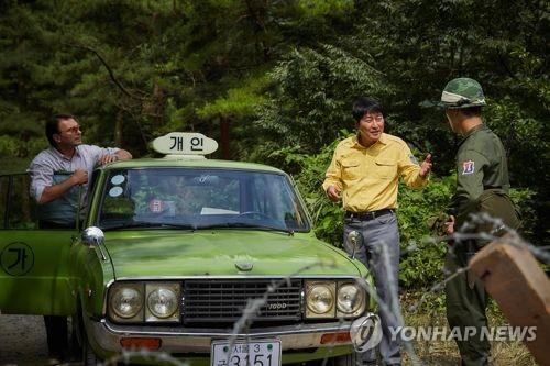 '택시운전사' 롯데시네마 광주·수완관서 25일까지 재개봉
