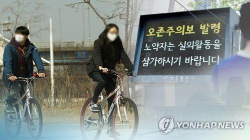 경기도 올해 첫 오존주의보…작년보다 12일 일러