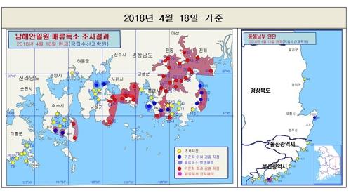 전남 해남농협마트 판매 가리비서 패류독소…회수·폐기 조치