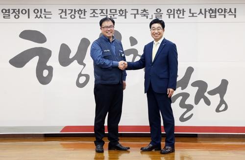 BNK경남은행 노사, 건강한 조직문화 구축 '맞손'
