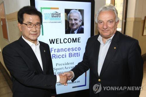 충북도 내년 스포츠어코드 유치 무산…2020년 유치 재도전
