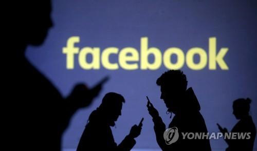 EU 정보보호법 내달 발효…페이스북 회원관리 '비상'