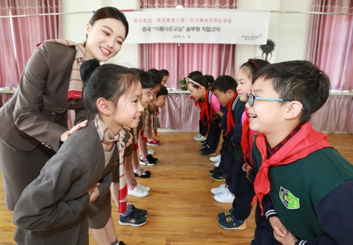 아시아나항공, 중국 소학교에 컴퓨터 45대 등 지원