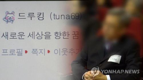 드루킹→경공모→경인선…현실정치·권력 향한 행보 '윤곽'