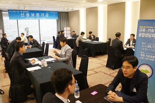 [게시판] 신보, 금융·기술·수출 융합상담회 개최
