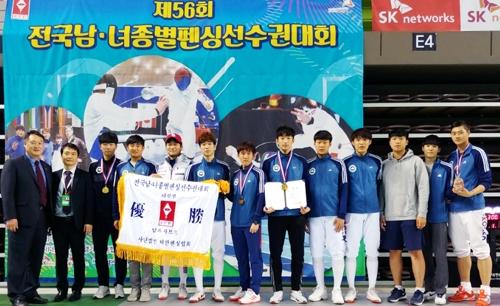 '펜싱 명문' 대전대…전국 선수권대회서 4개 메달
