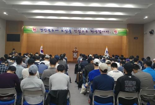 경북에 새 공중보건의 147명 배치…작년보다 8명 줄어