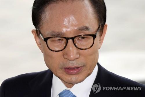 '111억 뇌물·다스 횡령' 이명박 전 대통령 5월3일 첫 재판